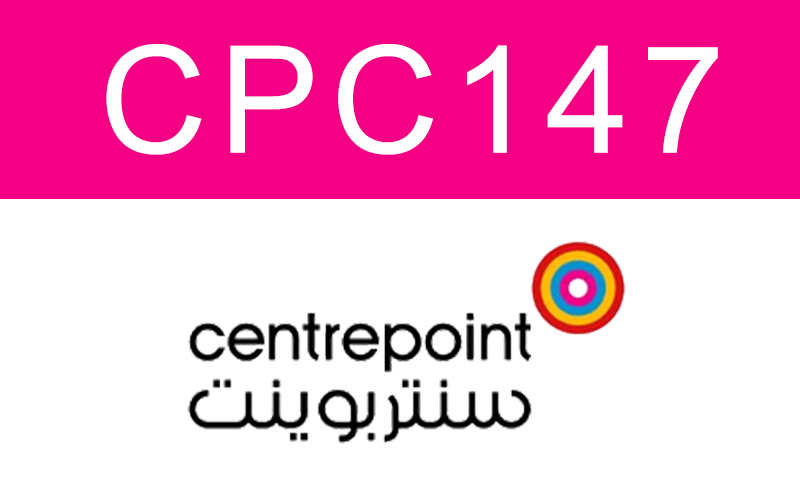 Centerpoint Promo Code