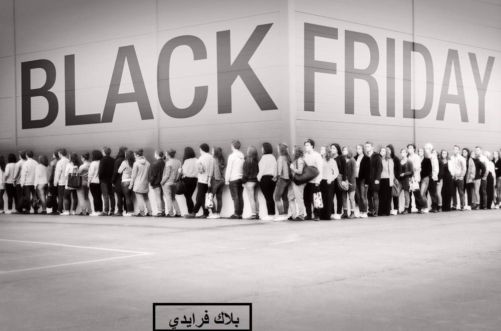 الجمعة السوداء