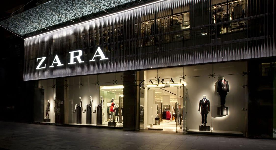 ماركة Zara